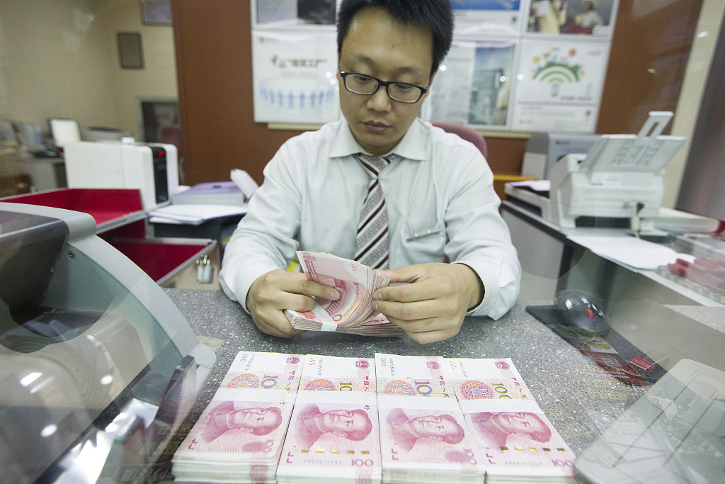 Chinese yuan weakens to 6.8640 against USD Wednesday