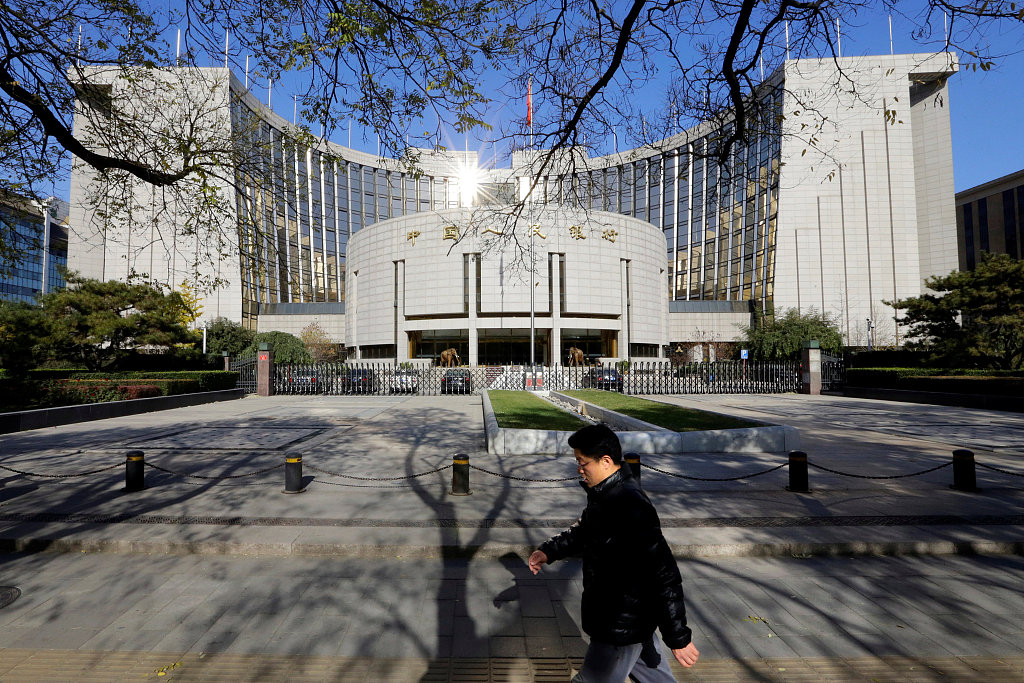 China's central bank skips reverse repos for 8th day