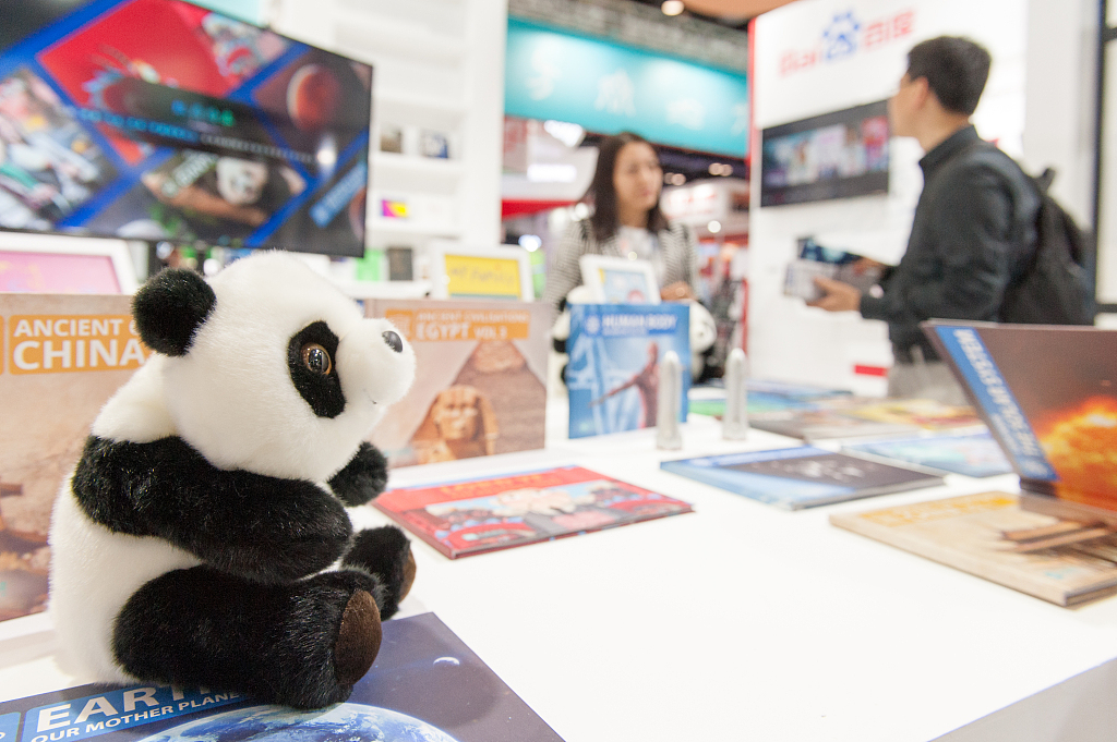 Beijing posts 7.5 pct rise in foreign trade