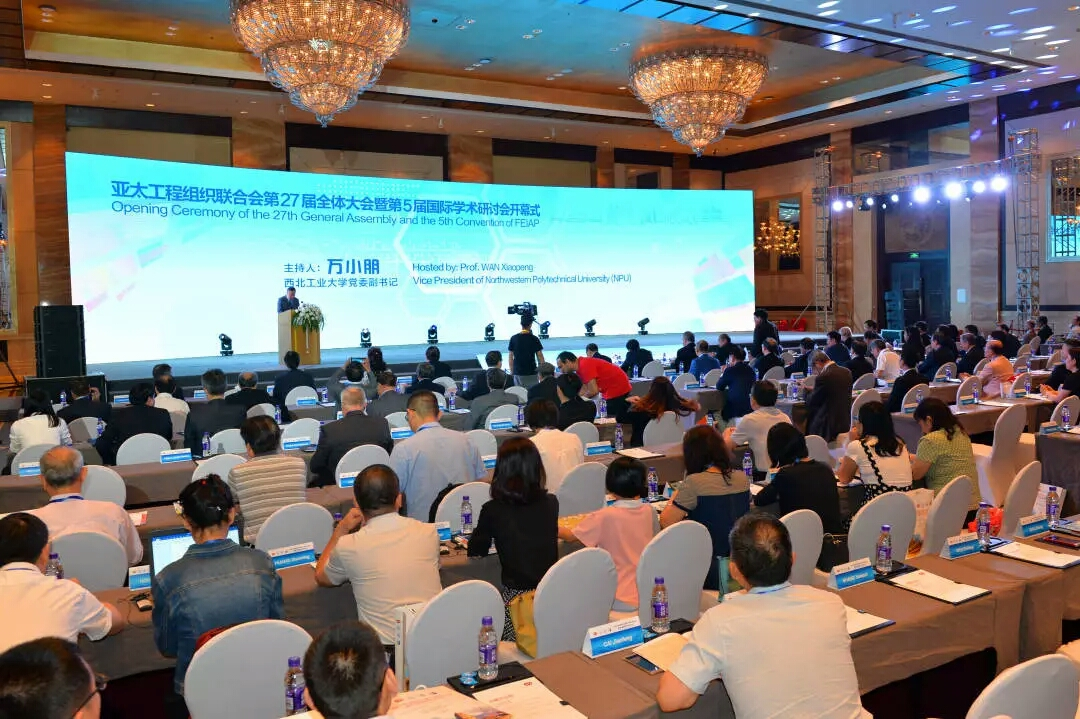 International engineering convention opens in China's Xi'an