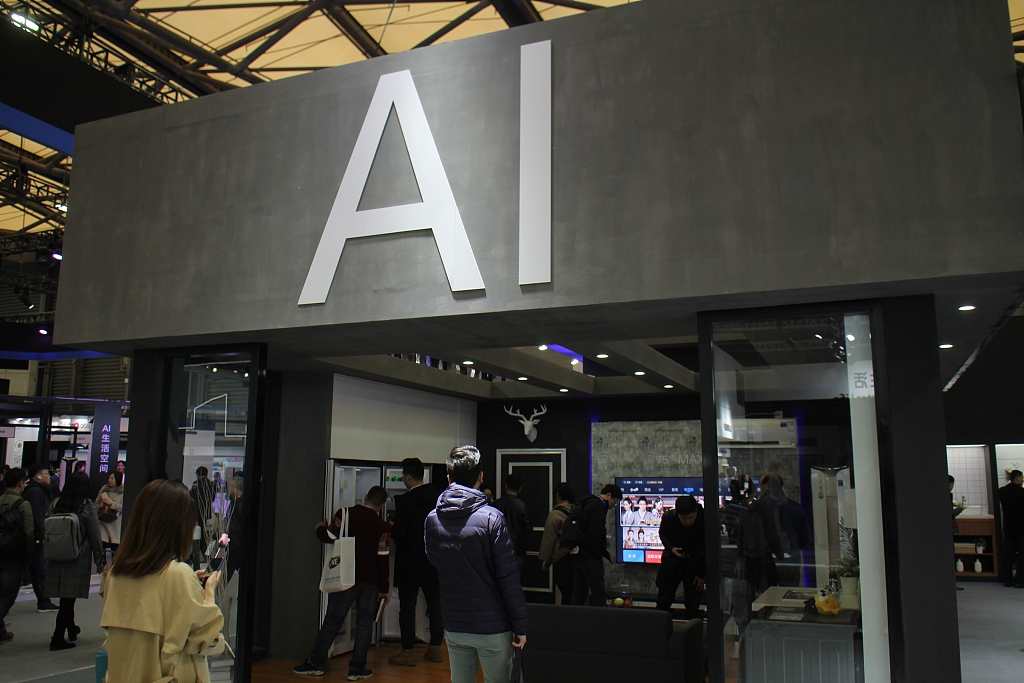 Guangzhou schools to pilot AI courses this fall