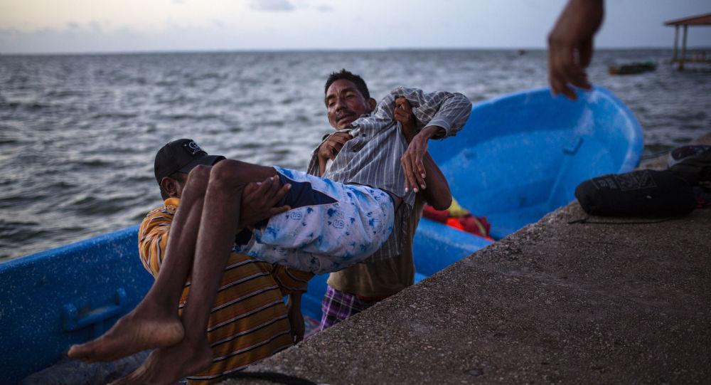 26 dead as fishing boat sinks off Honduras: official