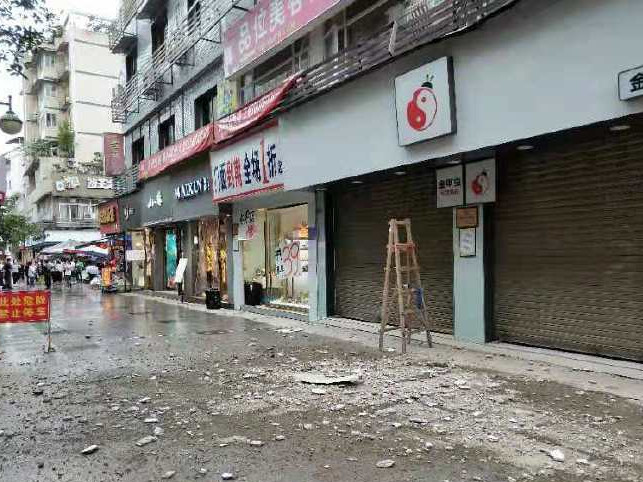 9 hurt in SW China's M5.6 quake