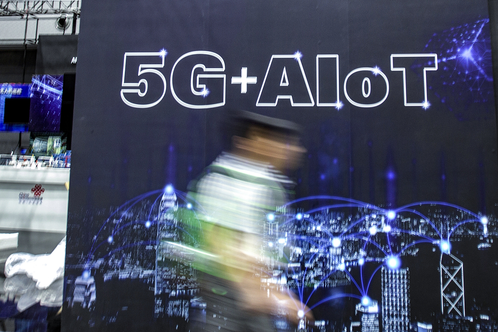 5G+AIOT powers China's first smart residential community