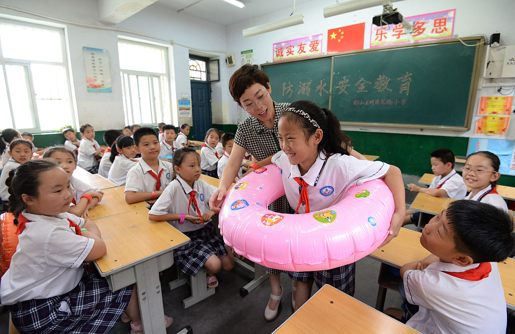 Chongqing launches pre-employment info system to prevent crimes among teachers