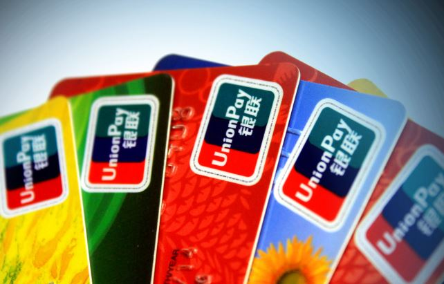 Union Pay issues over 7.5 billion cards globally