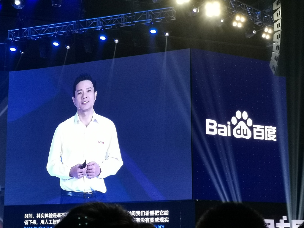 Man who poured water on Baidu chief gets 5-day detention