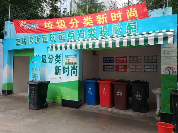 Cities take action to solve waste headache