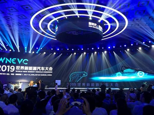 Auto heavyweights address NEV concerns