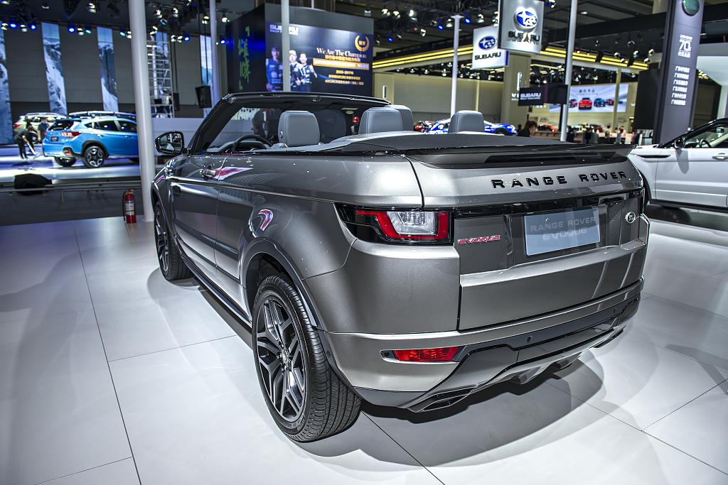 Jaguar Land Rover decides to build electric cars in UK