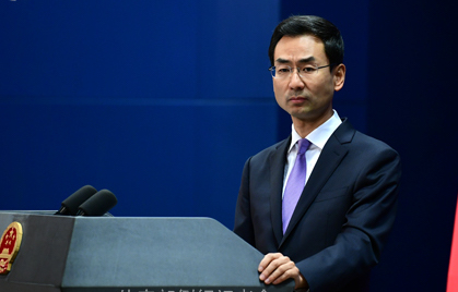 China's MFA releases video slamming UK's interference in HK affairs