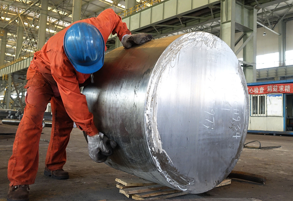 Shanghai to launch stainless steel futures this year