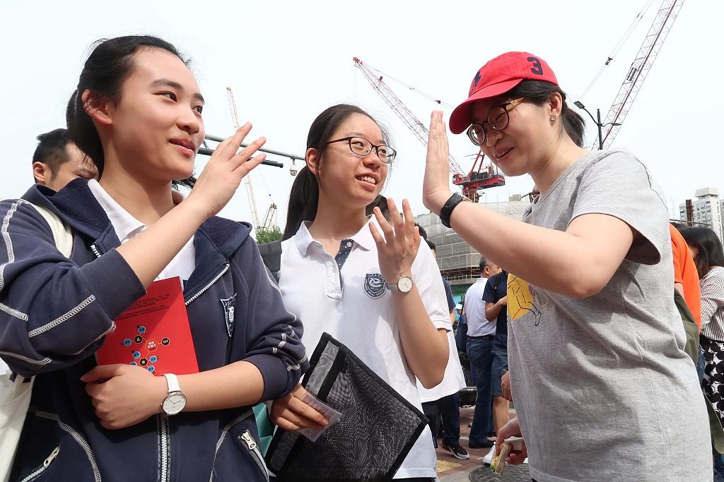 Shanghai teacher credentials improving
