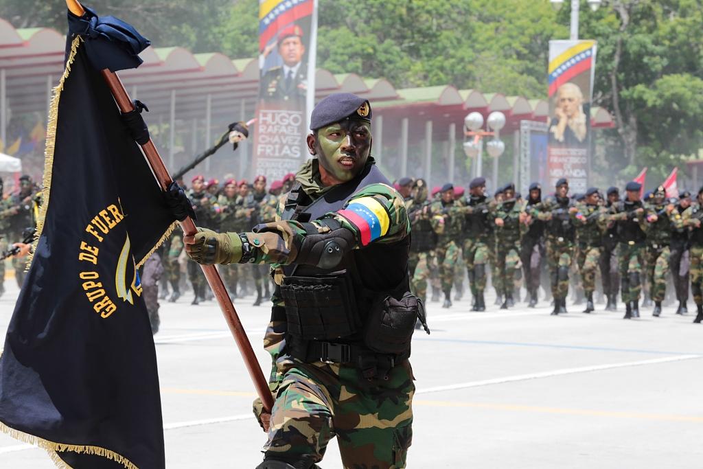 Venezuela urges UN to intervene against US sanctions