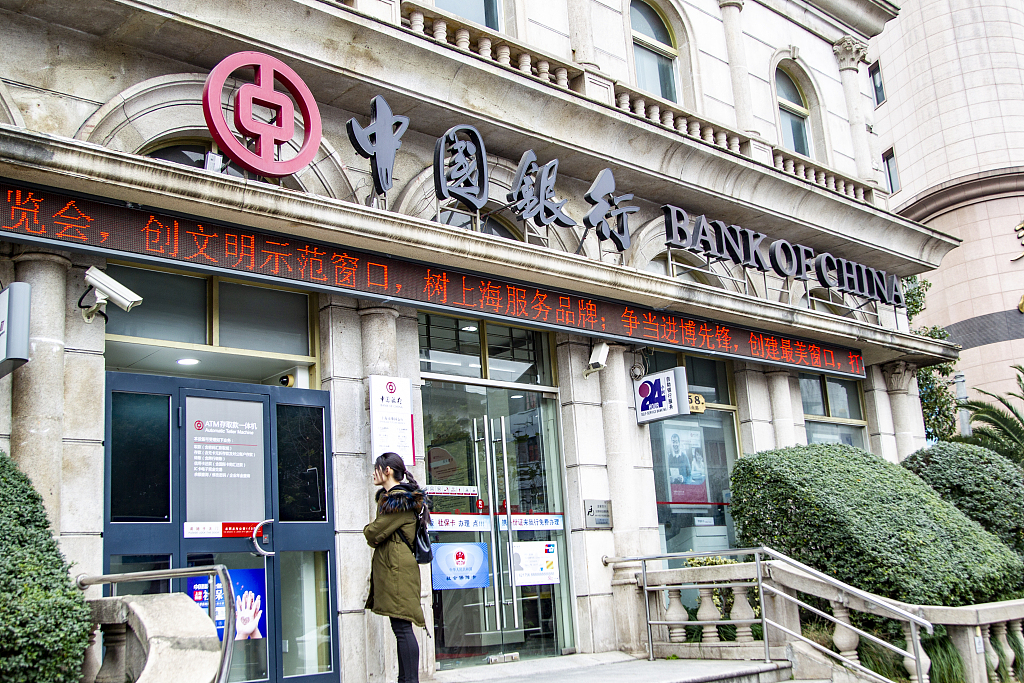 Bank of China approved to issue up to 200 mln preference shares overseas