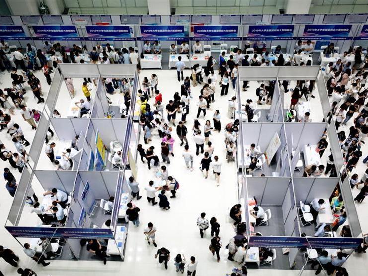 Job fair aimed at university, college graduates held in China's Shandong