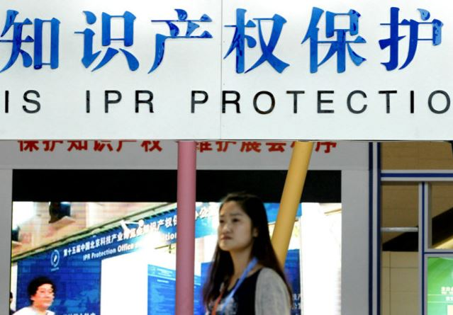 China moves on IP protection