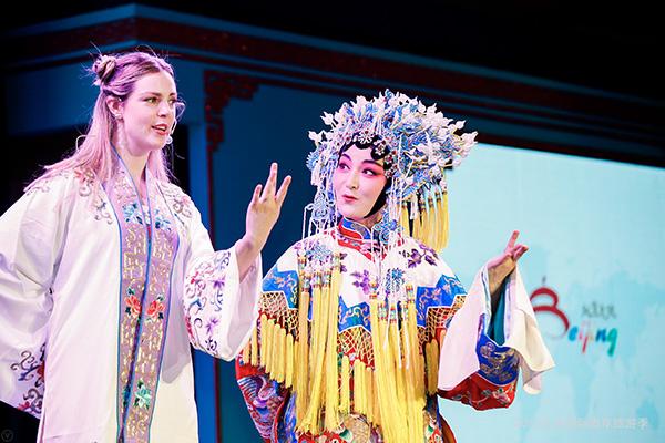 International tourism festival kicks off in Beijing