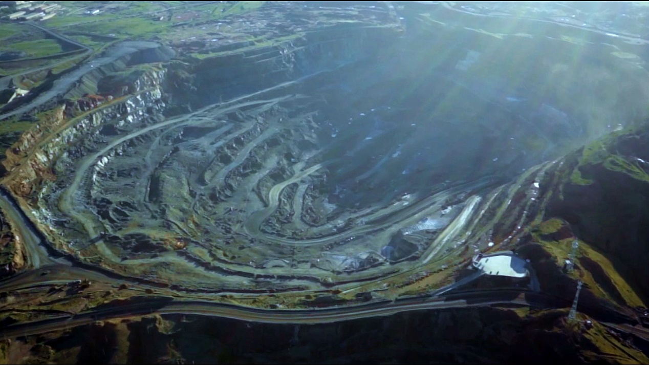 China rare earth industry: Moving towards intensive development