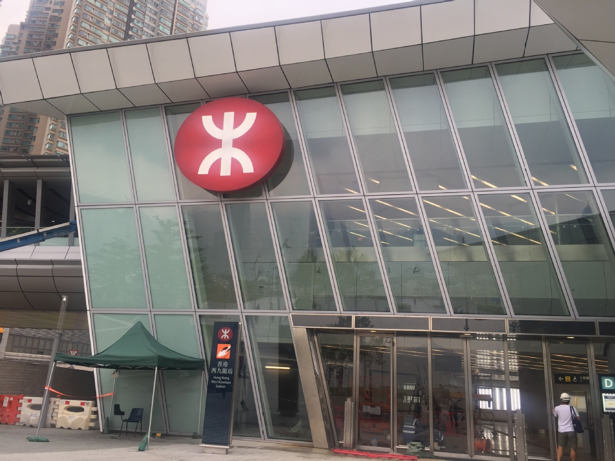 MTR suspends ticket sale at West Kowloon Station