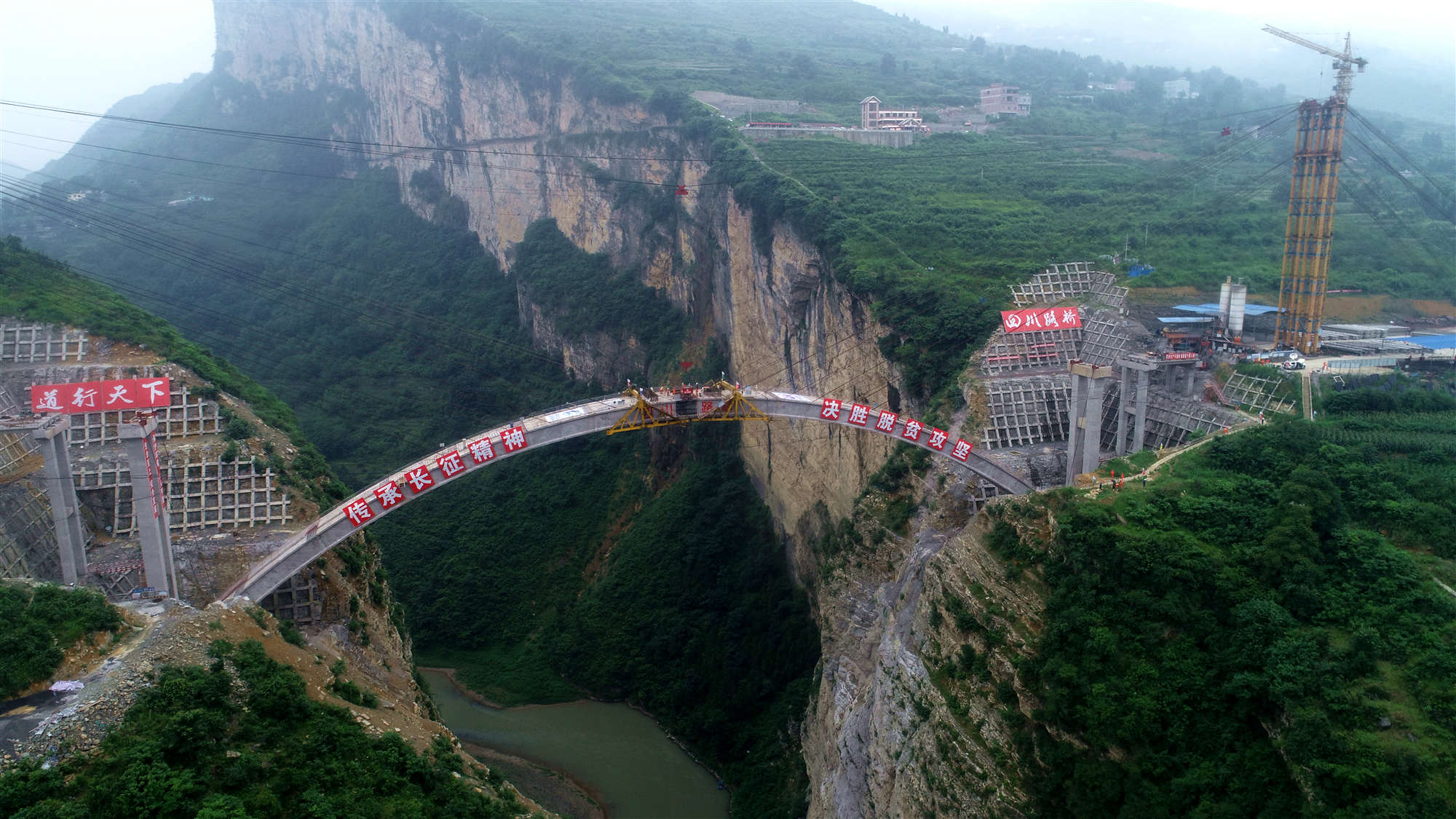 Bridge spanning the Chinese provinces nears completion
