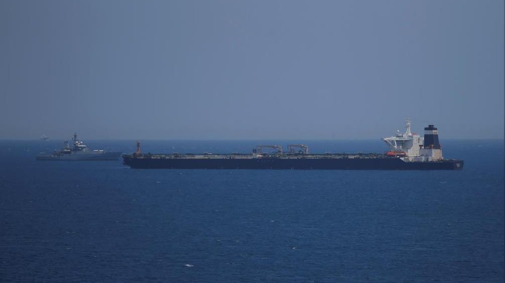 Iranian tanker wasn't headed to Syria: Iran deputy foreign minister