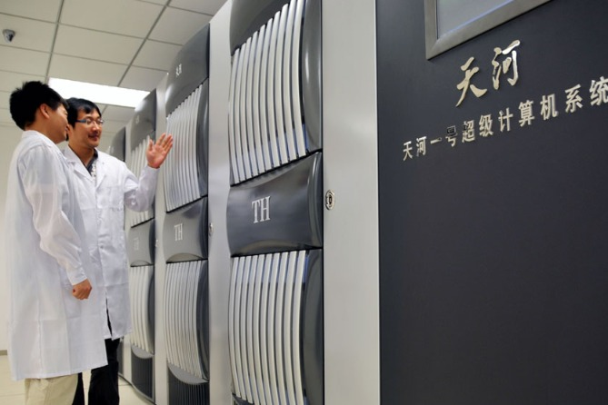Supercomputing centers unveil new engine for innovation in China