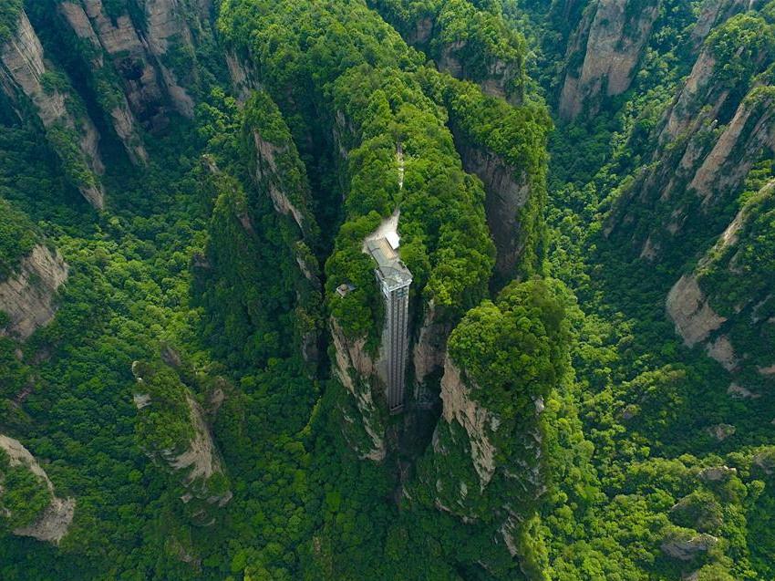 Green development becomes highlight of Hunan Province