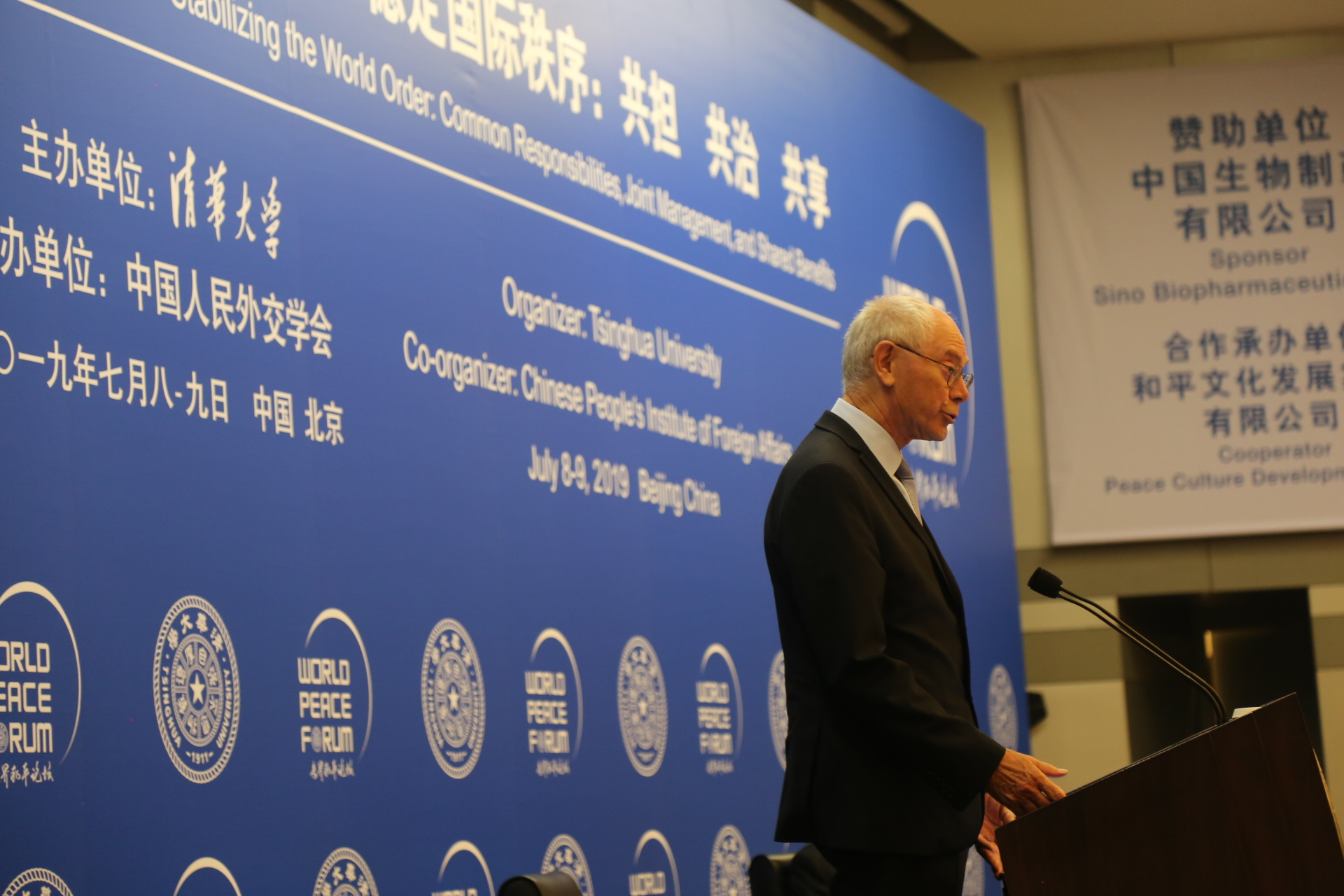 Protectionism not conducive to improving living standards of citizens: Herman Van Rompuy