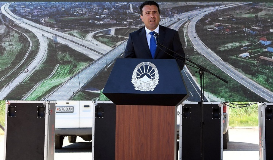 North Macedonia opens new highway section constructed by Chinese firm