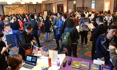 Chinese FM slams US for harassing scholars, students to contain China