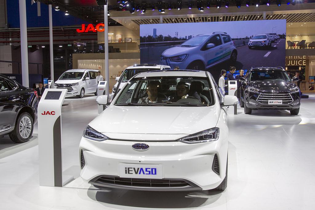 China JAC Motors fined $24.7M for emission fraud