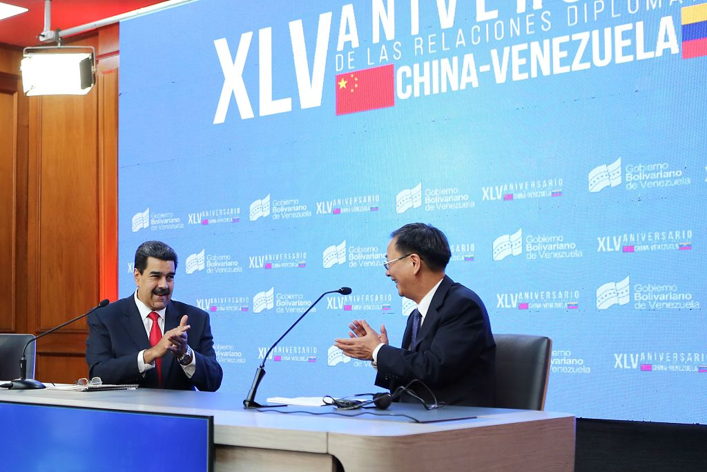 China, Venezuela conclude celebrations for 45th anniversary of diplomatic ties