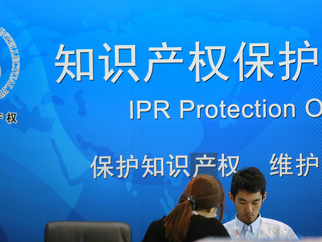 China to strengthen patent protection