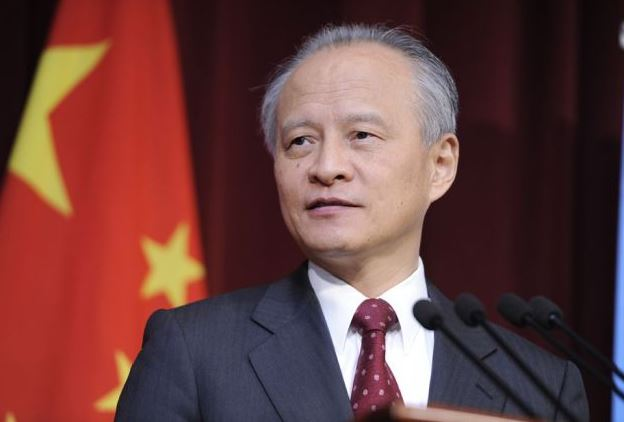 Chinese Ambassador to US joins Twitter as net users urge him to clarify rumors, bias
