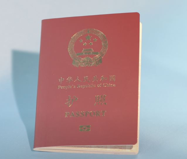 Chinese passport holders to double by 2020 fueling overseas travel
