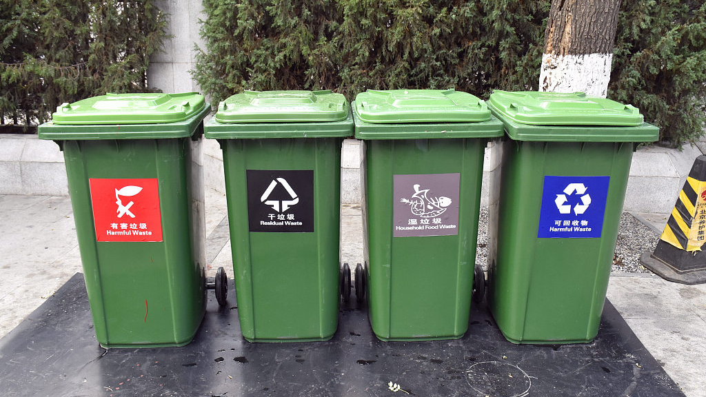 Why China is getting serious about waste sorting