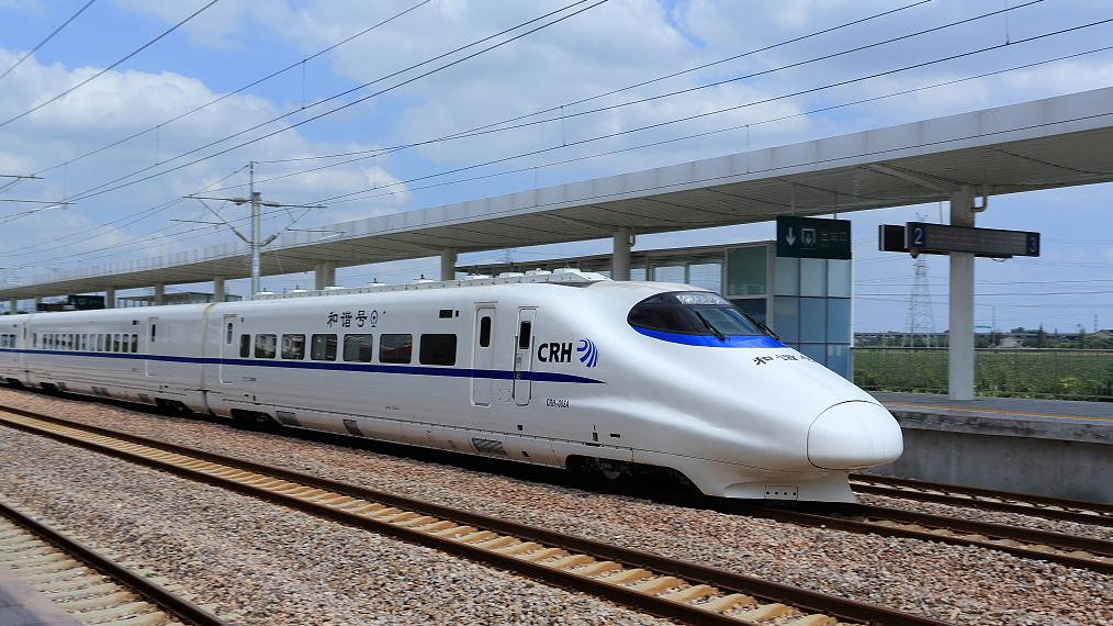 China's high-speed rail offers model for other countries: World Bank