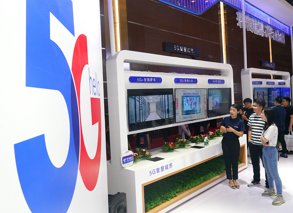 China Internet Conference: Feast for tech lovers