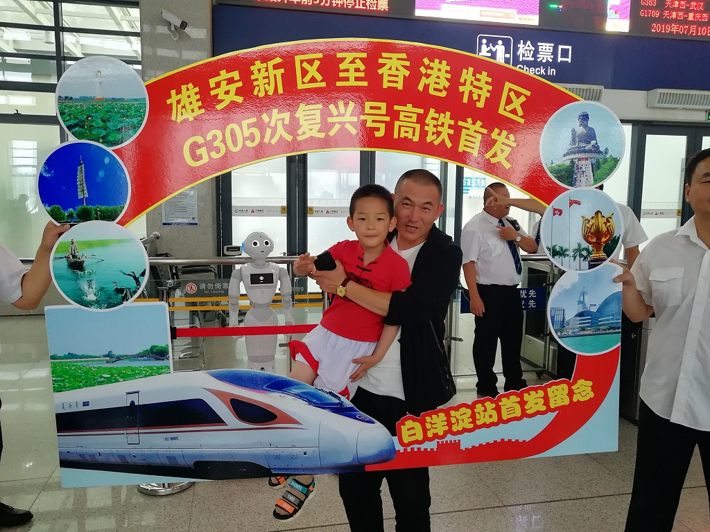 First high-speed train from Xiongan New Area to Hong Kong begins operations