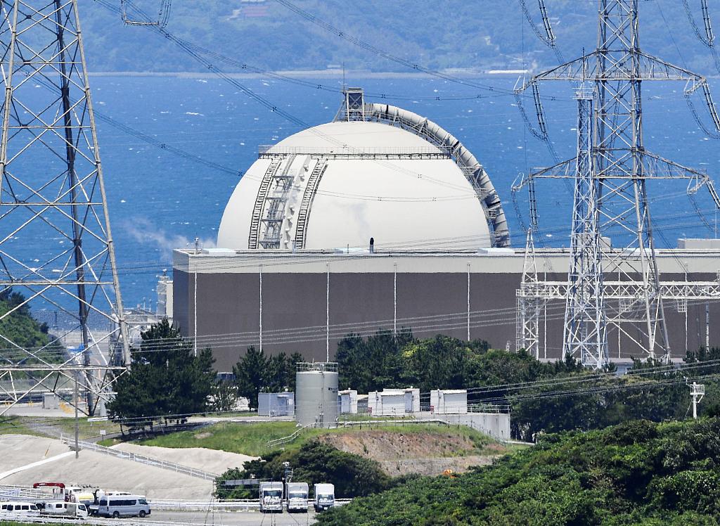 Genkai nuclear power plant.jpg