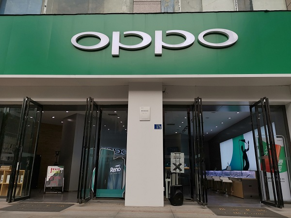 Chinese smartphone maker OPPO breaks ground with new R&D center