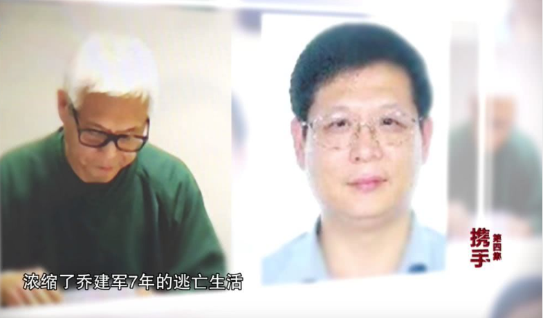 Beijing slams Stockholm for declining extradition