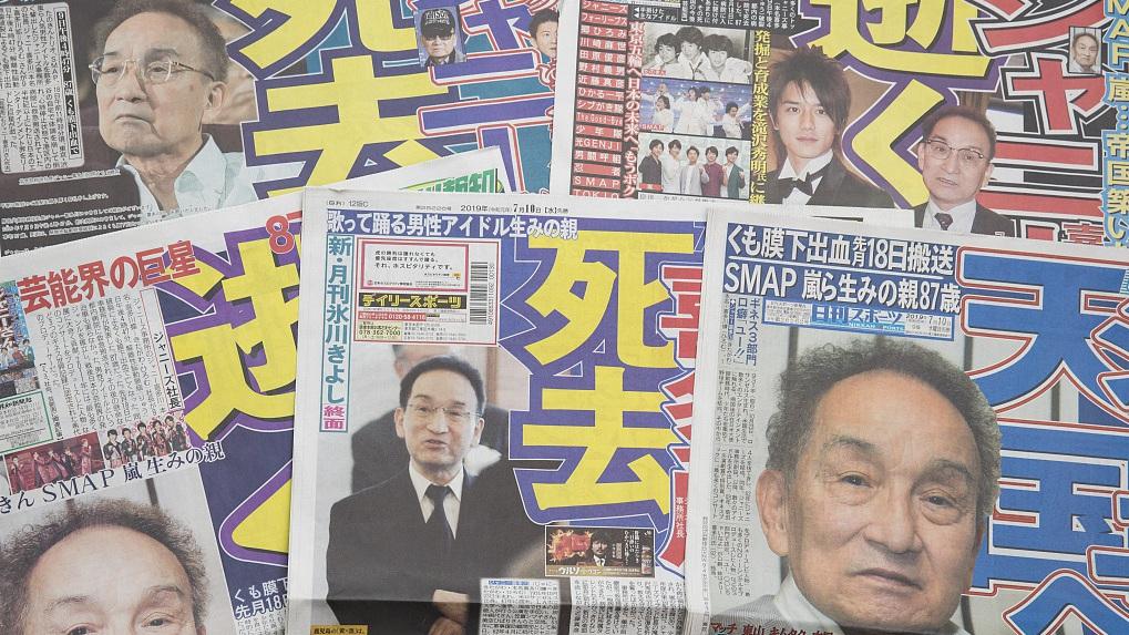 Johnny Kitagawa, the man who shaped Japanese entertainment, dies at 87