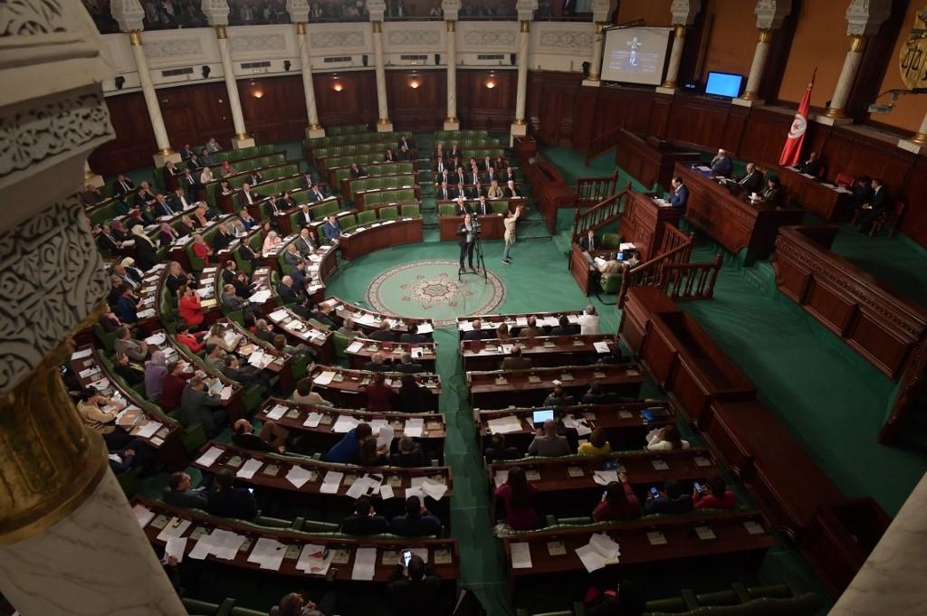 Tunisian parliament afp.jpg