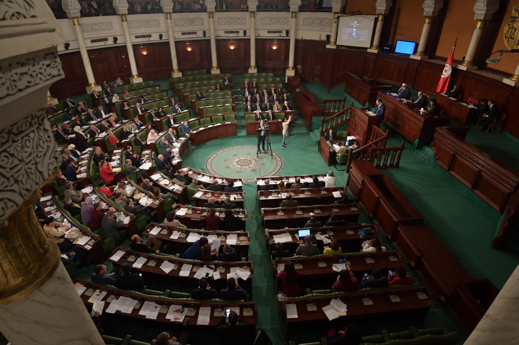 Tunisian parliament fails to elect remaining members of constitutional court