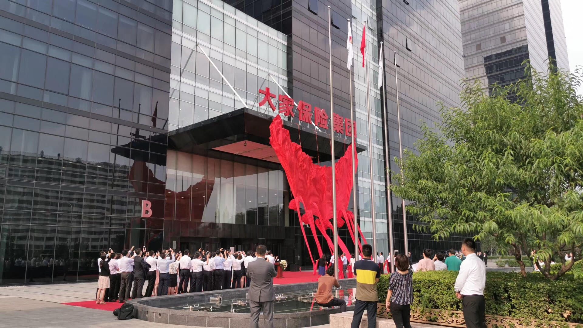 China's banking, insurance regulator approves set-up of Dajia Insurance Group
