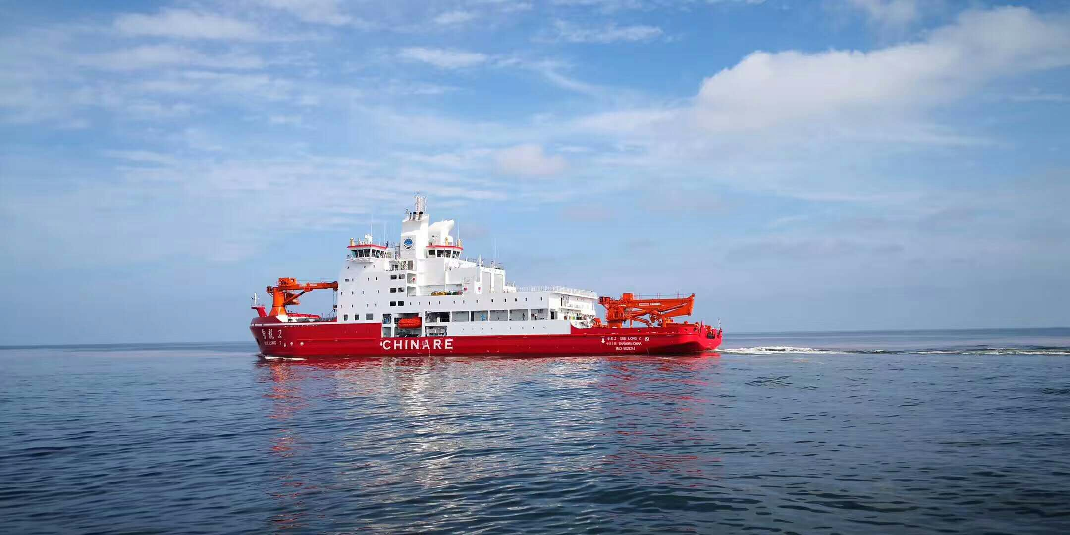 China's domestically built icebreaker to be commissioned