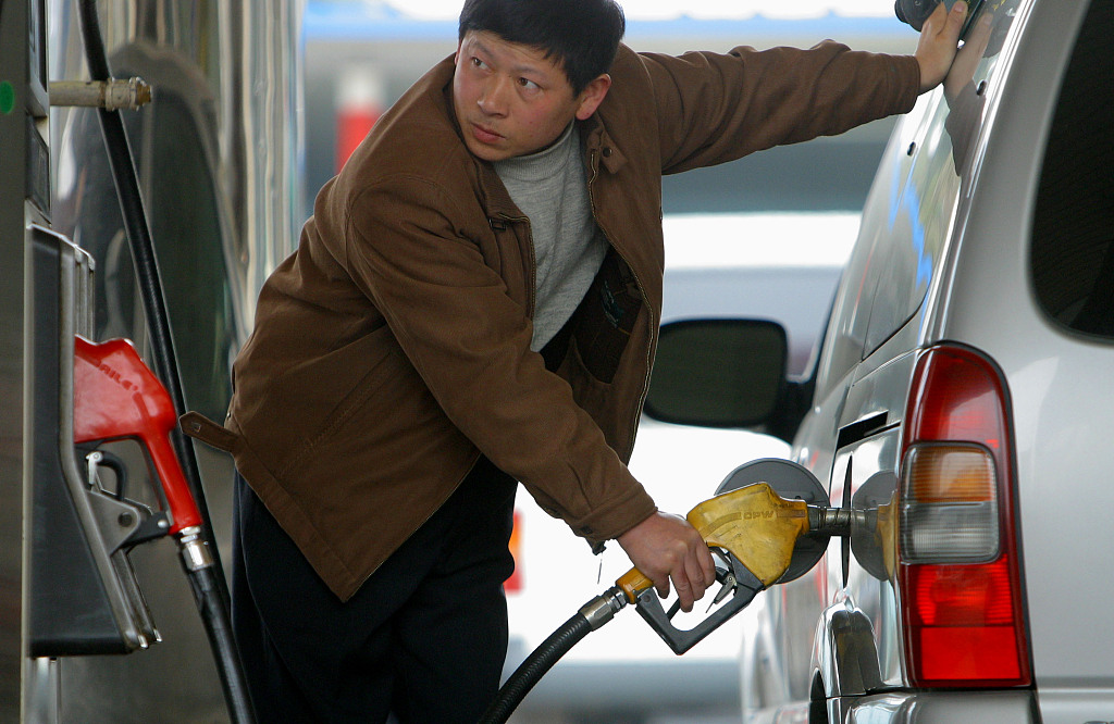 Shanghai crude oil futures close higher